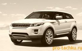 Range Rover evoque характеристики