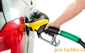 Как экономить бензин