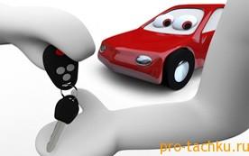 Советы по продаже авто