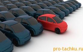 Продажа автомобиля по системе трейд-ин (trade in)
