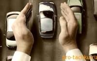 Какой выбрать первый автомобиль?