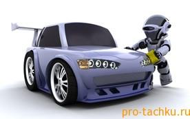 Правила содержания автомобиля