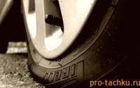 Давление в шинах легкового автомобиля