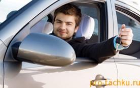 Ошибки начинающих водителей. Советы и рекомендации