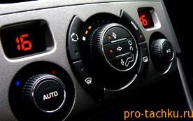 Эксплуатация автомобильного кондиционера