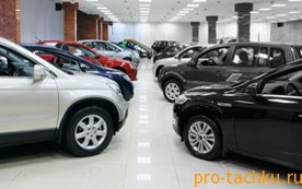 Какую выбрать машину новую или подержанную?