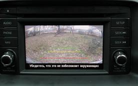 Подключение камеры заднего вида к магнитоле