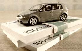 Как оплатить налог на машину?