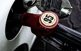 Какой 95 бензин лучше?