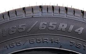 Что означает маркировка автомобильных шин?