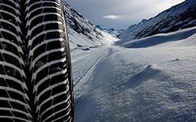Лучшие шины для зимы
