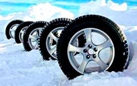 Производители зимних шин