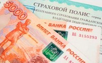 Новые тарифы ОСАГО 2015